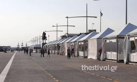 Αντιδράσεις για τους ελέγχους ΣΔΟΕ στο Φεστιβάλ Βιβλίου – Έκλεισαν τα περίπτερα
