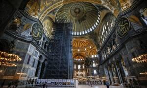Αγία Σοφία: Σήμερα η απόφαση του τουρκικού δικαστηρίου - Παρέμβαση Πομπέο