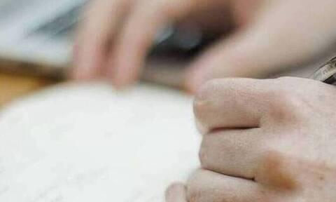 Τηλεργασία: Παρατείνεται η εξ αποστάσεως εργασίας - Ποιους αφορά