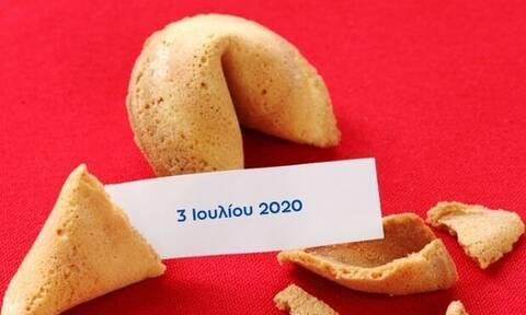 Δες το μήνυμα που κρύβει το Fortune Cookie σου για σήμερα 03/07