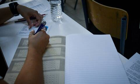 Βάσεις 2020: Αναλυτικά οι εκτιμήσεις ανά πεδίο - Ποιες σχολές θα «εκτοξευτούν»