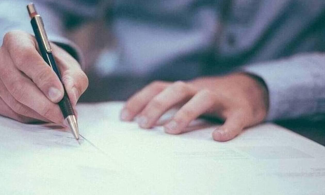 Αδεια ειδικού σκοπού: Μέχρι πότε ισχύει - Τι προβλέπεται για δικαιούχους γονείς
