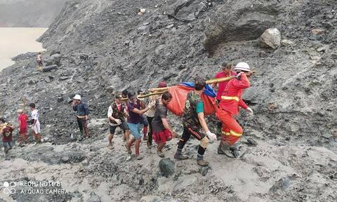 Μιανμάρ: Τουλάχιστον 160 νεκροί από κατολίσθηση σε ορυχείο (ΣΚΛΗΡΕΣ ΕΙΚΟΝΕΣ)