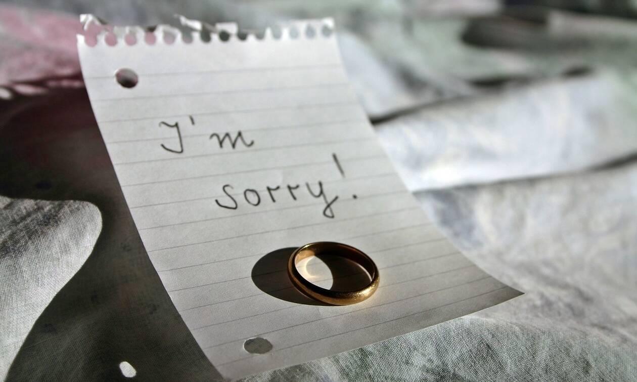 Διαζύγιο για γνωστό ζευγάρι της σόου μπιζ