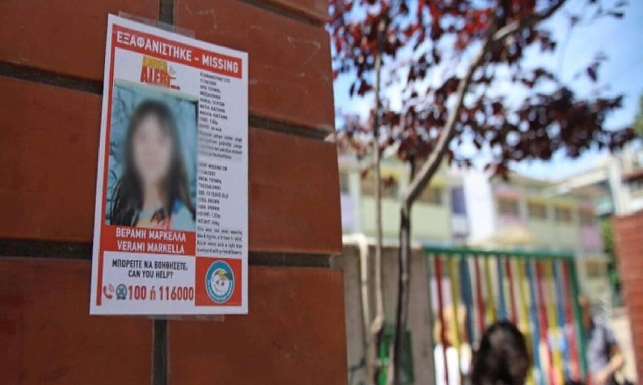 Μαρκέλλα: Η συγκλονιστική κατάθεση - Η παρατηρητικότητά της 10χρονης ξεσκεπάζει το κύκλωμα
