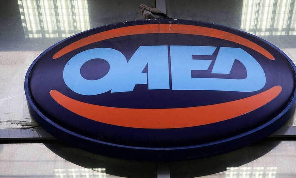 ΟΑΕΔ - Έκτακτη μηνιαία αποζημίωση: Άνοιξε η πλατφόρμα