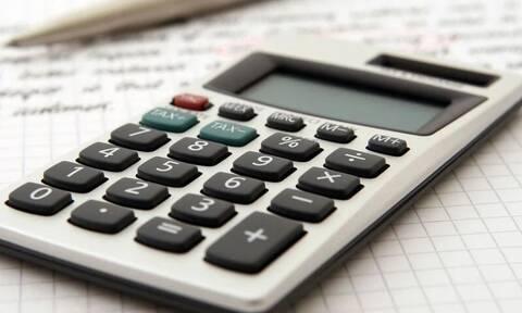 Επιστροφή φόρου: Πότε και ποιοι θα τη λάβουν