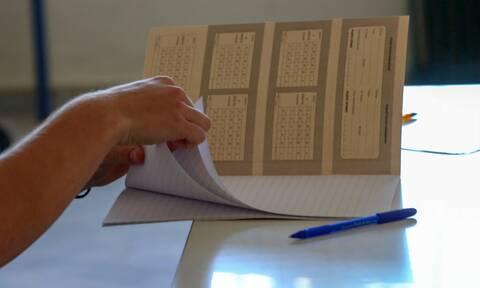 Πανελλήνιες 2020 - Μηχανογραφικό: Οδηγίες για την υποβολή του