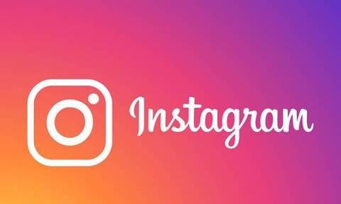 Μυθικά ποσά ζητούν οι stars για ένα post στο Instagram τους
