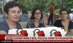 Αλβανία: Μάνα και κόρη πέθαναν από ασιτία για να κερδίσουν την... αιώνια ζωή