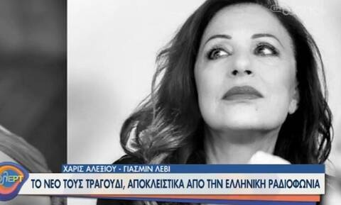 Αλεξίου: Κυκλοφόρησε το νέο της τραγούδι μετά την απόφασή της να αποσυρθεί