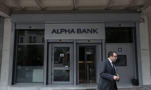 Αναστάτωση σε πελάτες της Alpha Bank μετά από μαζικά SMS - Η ανακοίνωση της τράπεζας