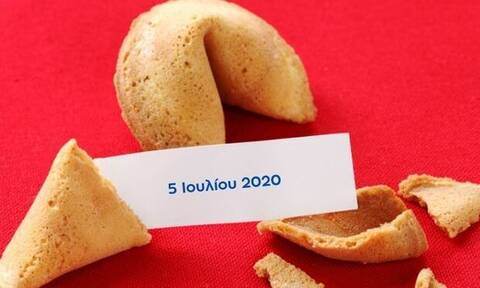 Δες το μήνυμα που κρύβει το Fortune Cookie σου για σήμερα 05/07