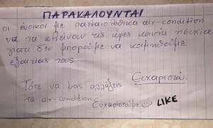 Απίθανα σημειώματα σε πολυκατοικίες που έγιναν viral και έριξαν το διαδίκτυο