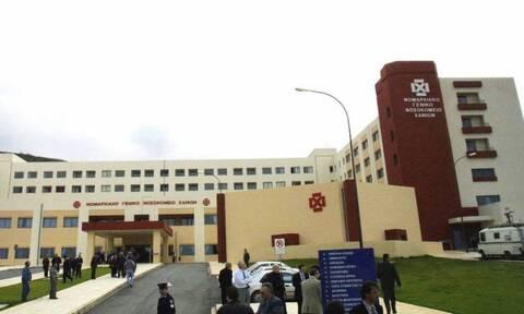 Κορονοϊός- Χανιά: Το νοσοκομείο αποκτά μοριακό αναλυτή για τη διενέργεια τεστ