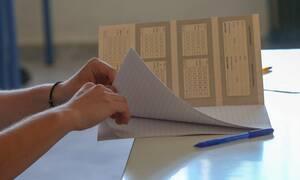 Πανελλήνιες 2020: Πότε θα ανακοινωθούν οι βαθμολογίες