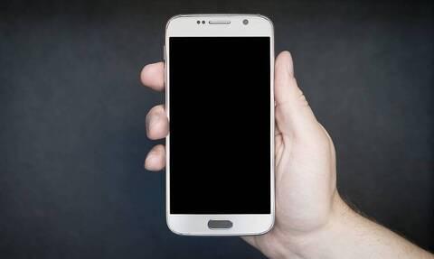 Προσοχή: Έχεις αυτές τις εφαρμογές στο κινητό; Πρέπει να της διαγράψεις τώρα