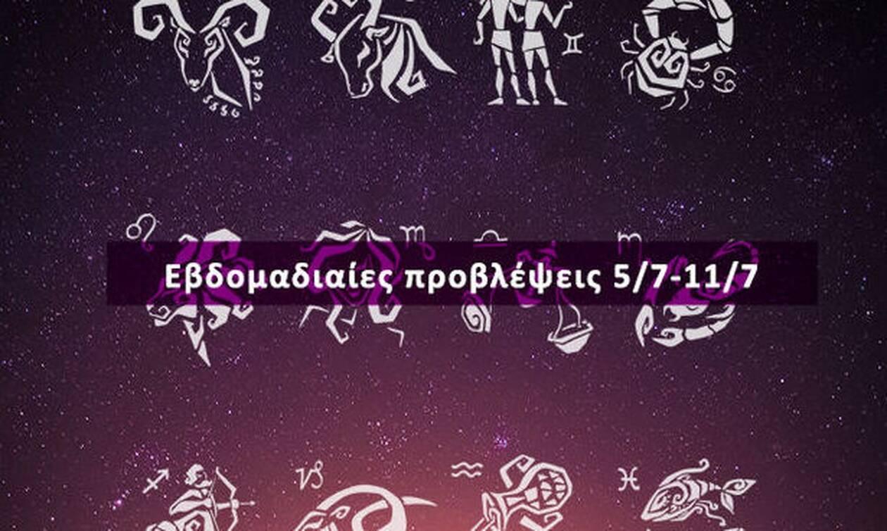 Εβδομαδιαίες Προβλέψεις 05/07 - 11/07, σε 20 δευτερόλεπτα!