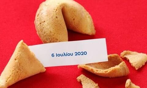 Δες το μήνυμα που κρύβει το Fortune Cookie σου για σήμερα 06/07