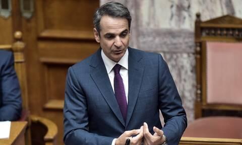 Μητσοτάκης: Δεν θα δεχτούμε αυστηρούς όρους για το Ευρωπαϊκό Ταμείο Ανάκαμψης