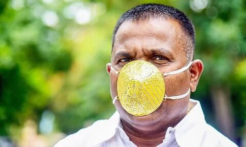 Κορονοϊός: Δείτε πόσα πλήρωσε ένας Ινδός για μια μάσκα από...χρυσό