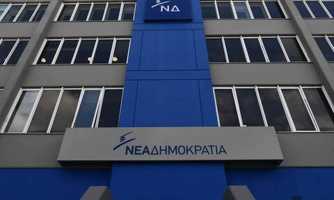 Νέα Δημοκρατία: Περιμένουμε απαντήσεις για τα τρία εκατομμύρια ευρώ στο Documento