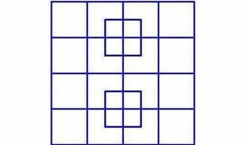 Ο γρίφος που τρελαίνει! Πόσα τετράγωνα βλέπετε; (photos)