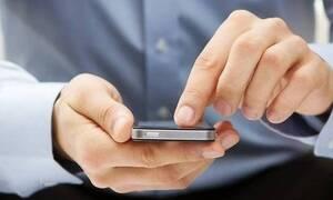 Ξεκαρδιστικό: Επικά λάθη που γίνονται στέλνοντας μηνύματα με κινητό!