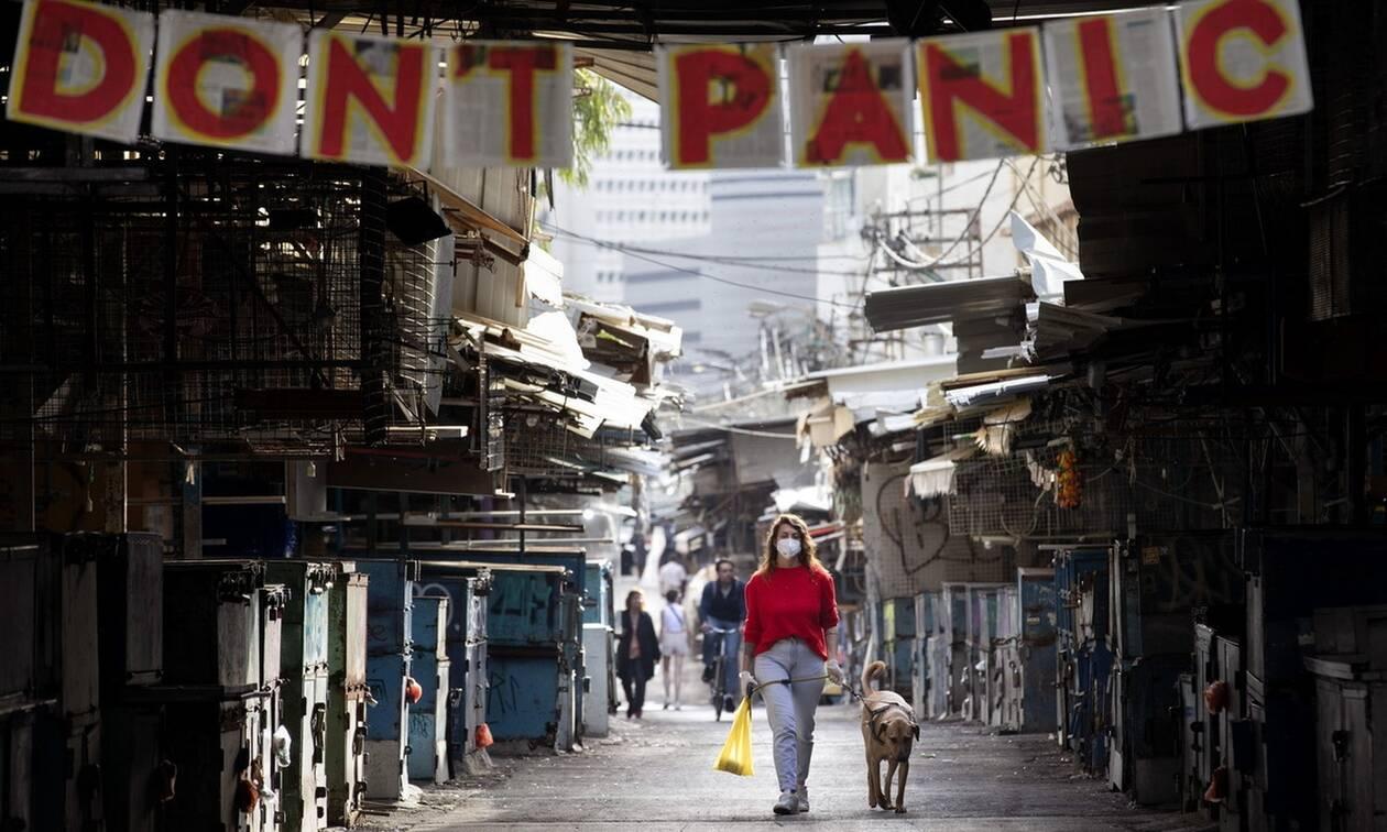 Κορονοϊός στο Ισραήλ: Πάνω από 30.000 τα κρούσματα μόλυνσης