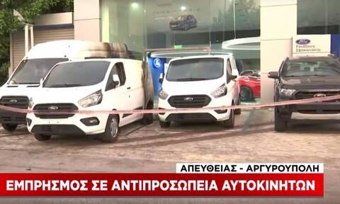 Στις φλόγες τέσσερα αυτοκίνητα σε διάφορες περιοχές της Αττικής