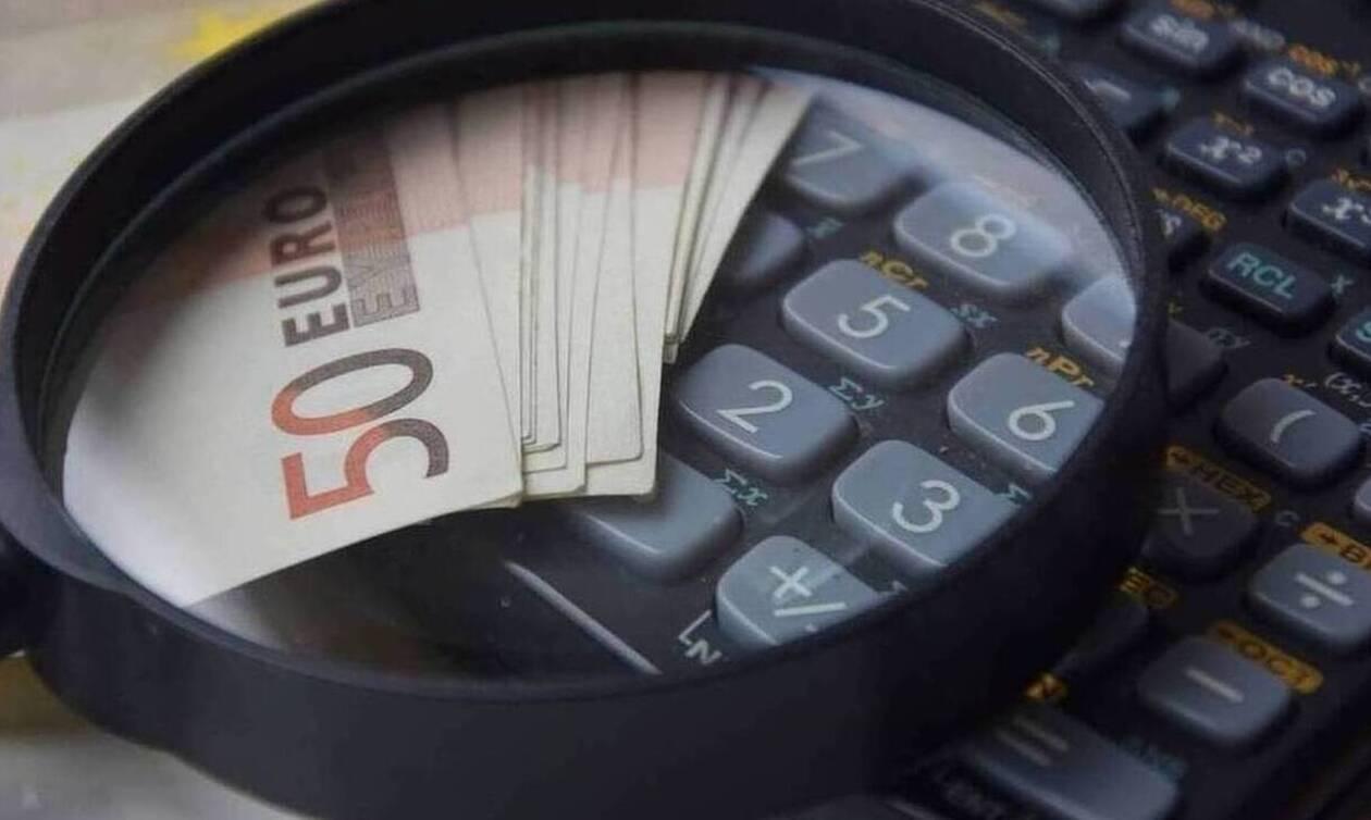 Επιστρεπτέα προκαταβολή: Ανοιξε η πλατφόρμα για αιτήσεις - Πόσα χρήματα θα πάρετε