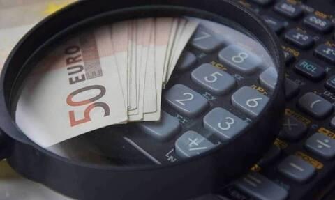 Επιστρεπτέα προκαταβολή: Άνοιξε η πλατφόρμα για αιτήσεις - Πόσα χρήματα θα πάρετε
