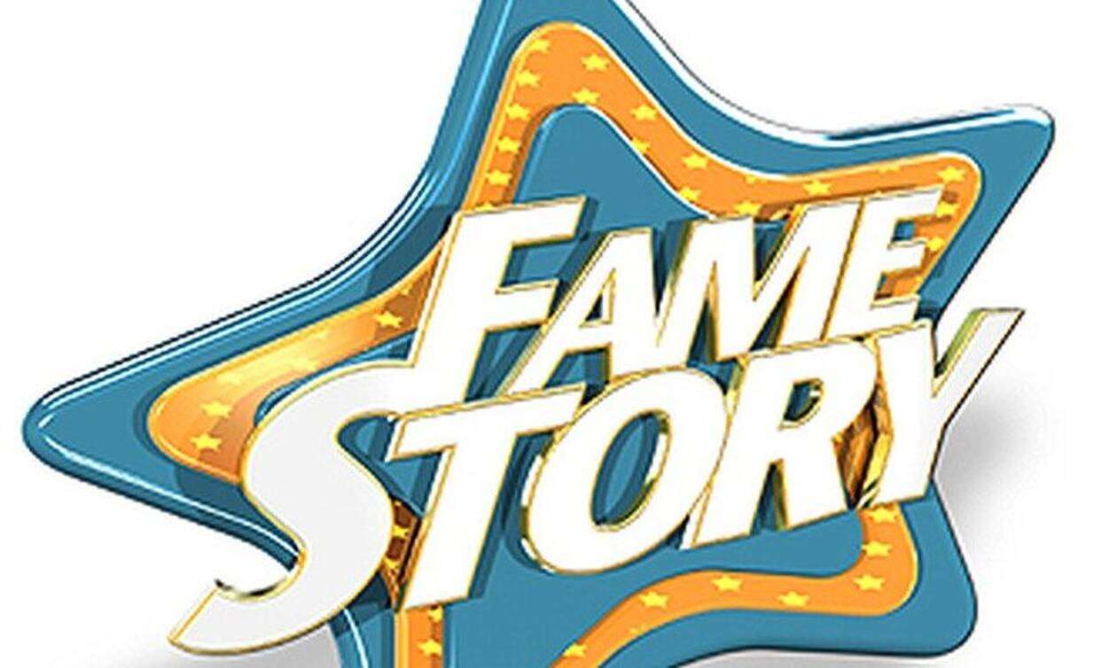 H δραματική αλλαγή παίκτριας του Fame Story και η «μάχη» με την κατάθλιψη