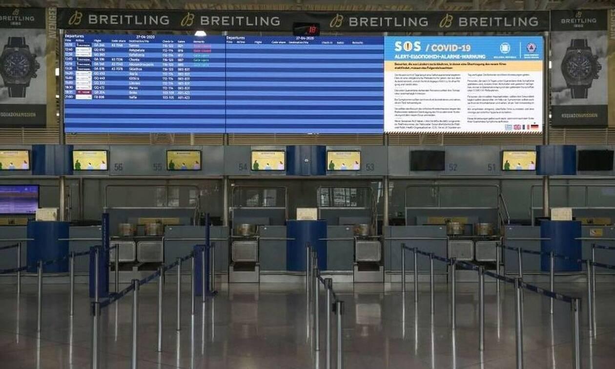 Κορονοϊός: Θρίλερ με 17 Ουκρανούς τουρίστες - Κρατούνται στο «Ελ. Βενιζέλος»