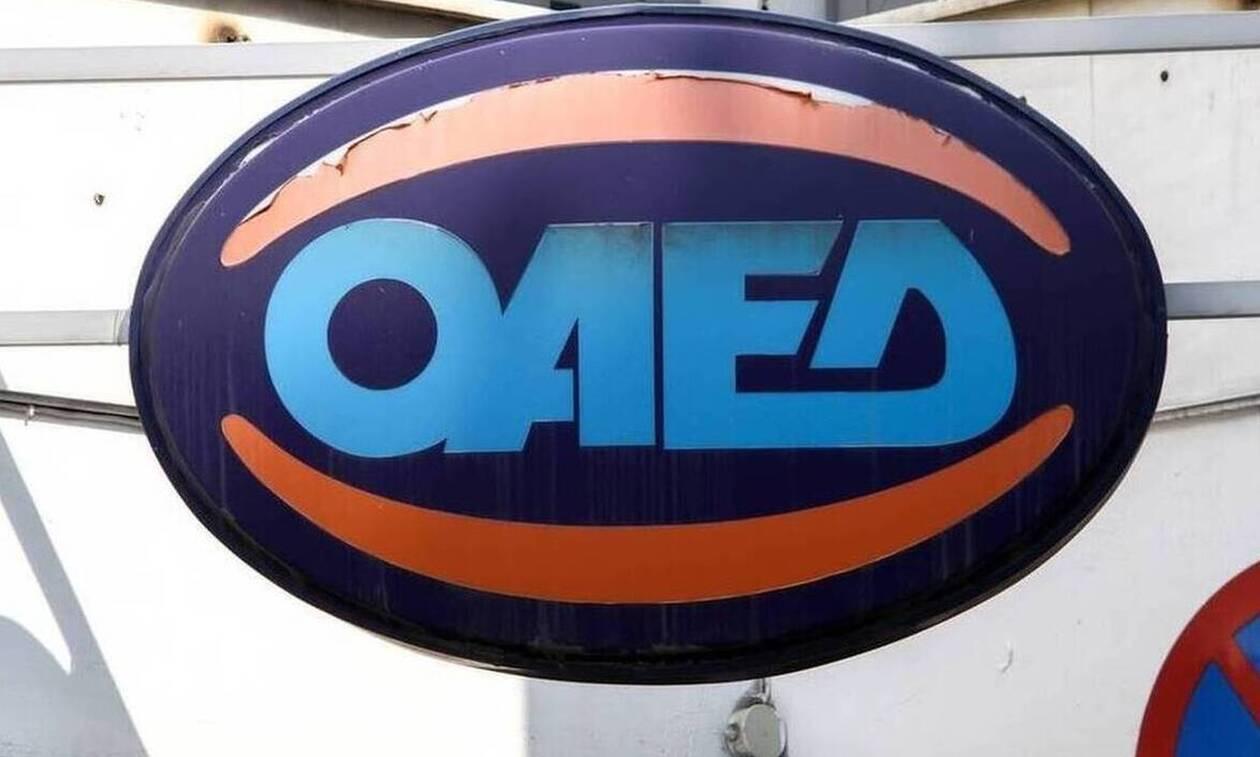 ΟΑΕΔ: Ξεκινάει νέο πρόγραμμα επιδότησης θέσεων εργασίας