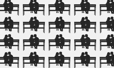 Το κουίζ της ημέρας: Ποιο είναι ζευγάρι είναι διαφορετικό; (photos)