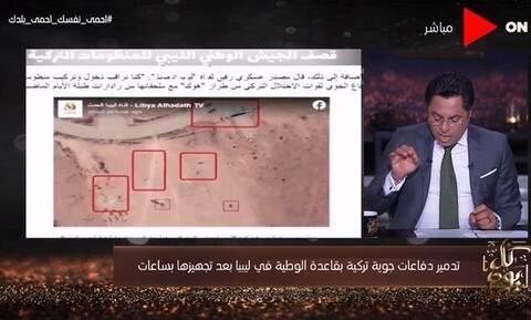 Λιβύη: Περιμένοντας το ξέσπασμα Ερντογάν μετά τον βομβαρδισμό τουρκικών στόχων