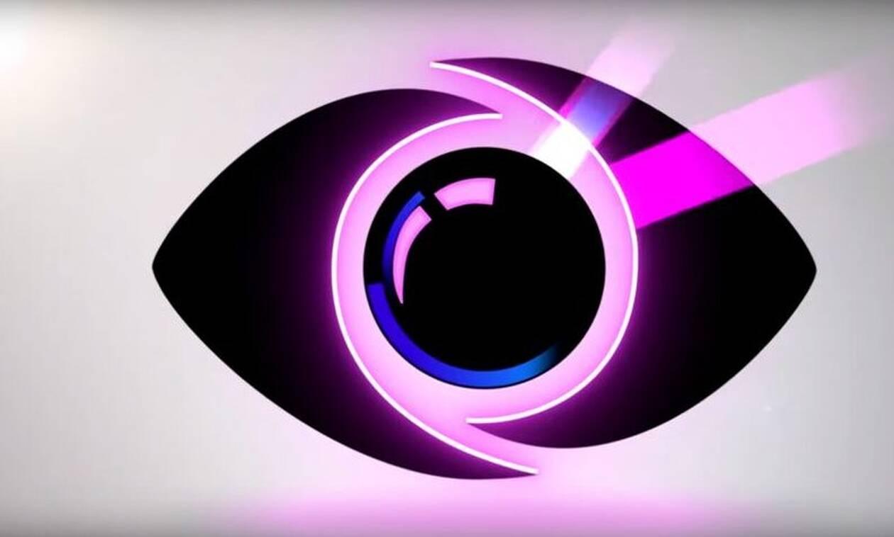 Big Brother: Πότε κάνει πρεμιέρα στον ΣΚΑΪ