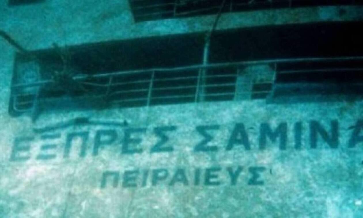 «Εξπρές Σάμινα»: Γιατί ξεκινά η ανέλκυση του ναυαγίου