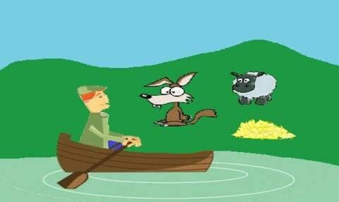 Πώς θα περάσει ο αγρότης τον λύκο και το πρόβατο χωρίς να το φάει;