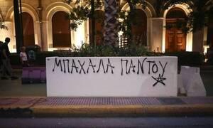 Μεγάλος Περίπατος: Καθαρίστηκαν οι ζαρντινιέρες - Το μήνυμα Μπακογιάννη