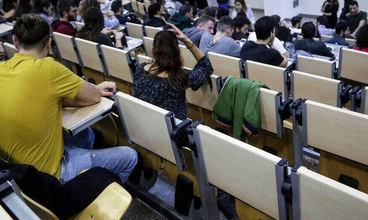 Φοιτητικό επίδομα 2020: Παίρνουν παράταση οι αιτήσεις