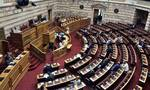 Βουλή: Ένταση για το νομοσχέδιο για τις διαδηλώσεις