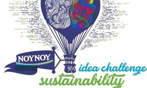 2ος Διαγωνισμός Καινοτομίας  NOYNOY Idea Challenge Sustainability-Βιωσιμότητα