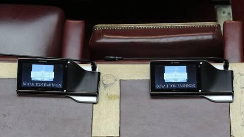 Novartis: Στη Βουλή το κείμενο του εξωδικαστικού συμβιβασμού της εταιρείας με τις ΗΠΑ