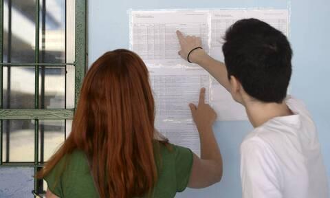 Πανελλήνιες 2020: Αύριο ανακοινώνονται οι βαθμολογίες - Πώς μπορούν να τις δουν οι μαθητές