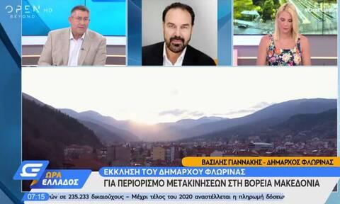 Κορονοϊός - Καμπανάκι κινδύνου από τον δήμαρχο Φλώρινας: Δεν γίνονται έλεγχοι στο τελωνείο της Νίκης
