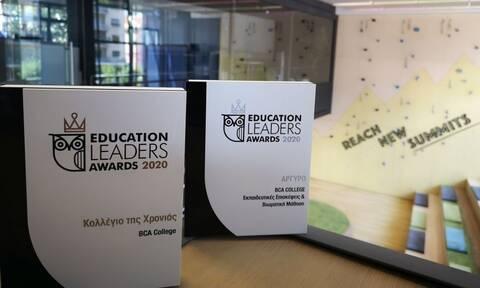 Education Leaders Awards: Tο BCA βραβεύθηκε ως «Κολλέγιο της χρονιάς»