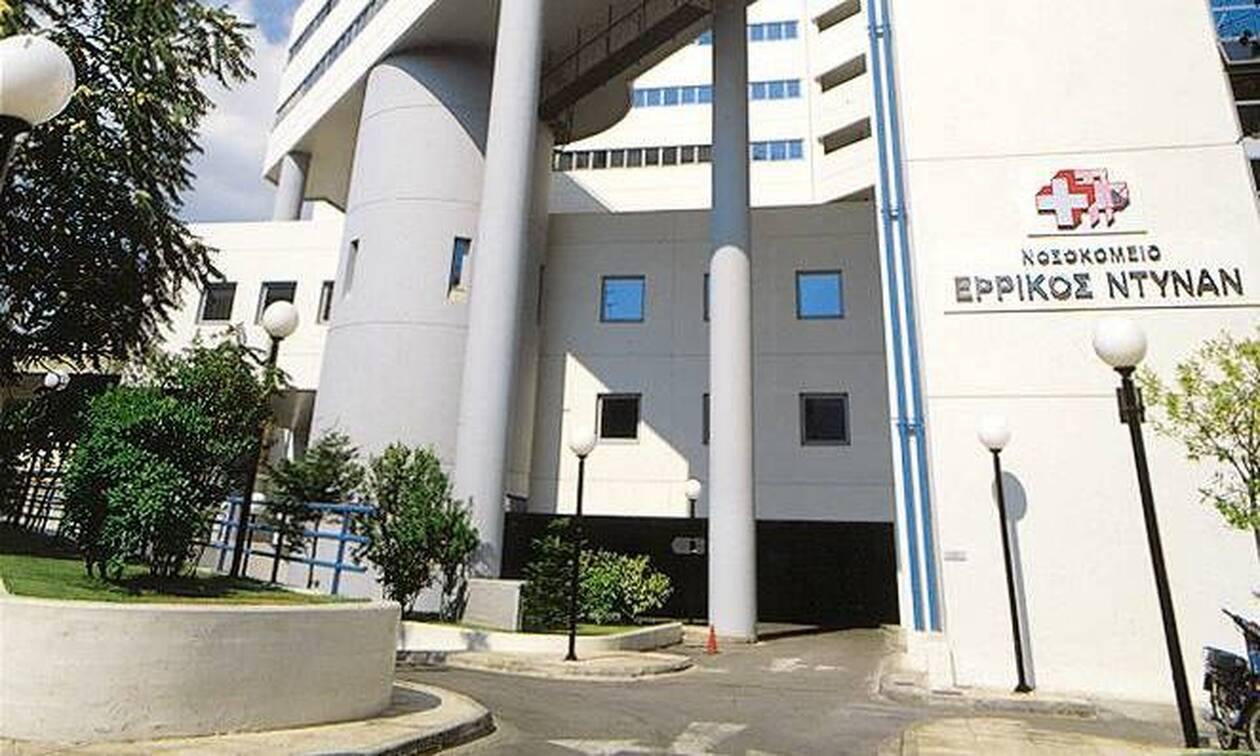 Στρατηγική συνεργασία Ερρίκος Ντυνάν Hospital Center - Σκλαβενίτης