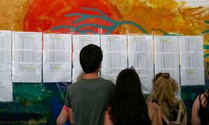 Πανελλήνιες 2020: Τι ώρα θα ανακοινωθούν οι βαθμολογίες την Παρασκευή
